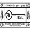 municipal-service-commission-west-bengal