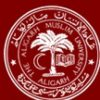 amu-aligarh-muslim-university