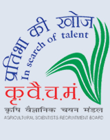 Agricultural Scientists Recruitment Board