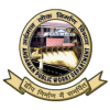 Andaman Public Works Department