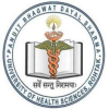 uhsr-pandit-bhagwat-dayal-sharma-university-health-sciences-rohtak