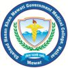 shkmgmc-shaheed-hasan-khan-mewati-government-medical-college