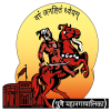 pune-municipal-corporation