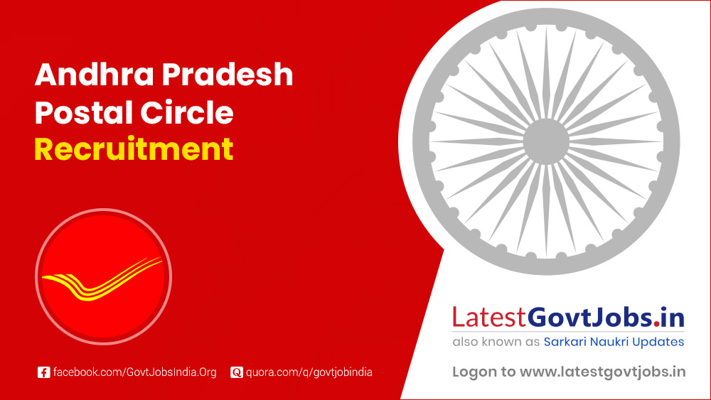 Andhra Pradesh Postal Circle Recruitment