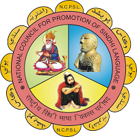 National Council for Promotion of Sindhi Language