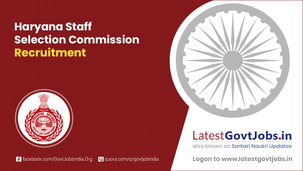 Haryana Staff Selection Commission Recruitment