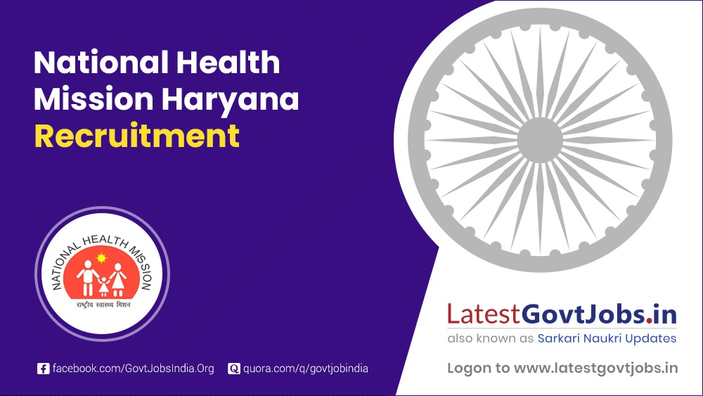 National Health Mission Haryana Recruitment