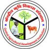 central-agricultural-development-institute