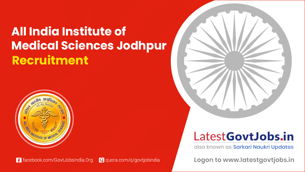 All India Institute of Medical Sciences Jodhpur Recruitment
