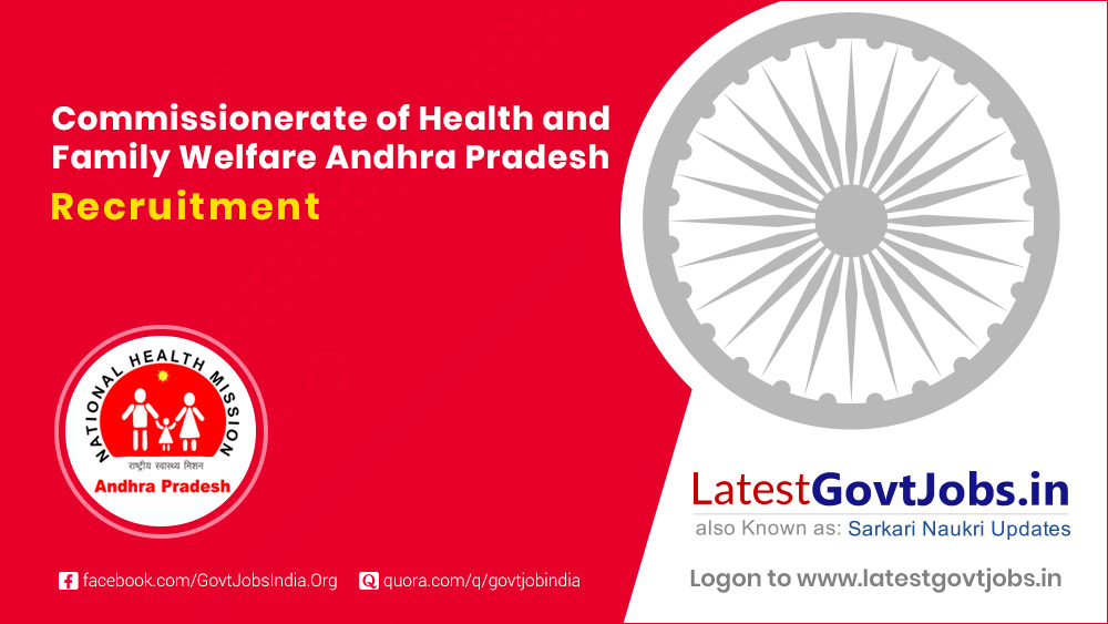 Commissionerate of Health and Family Welfare Andhra Pradesh