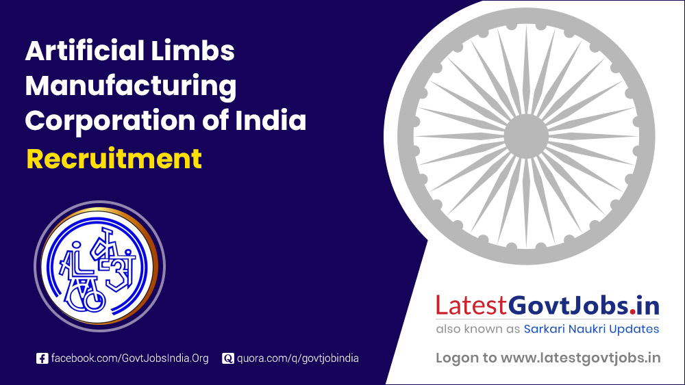 Artificial Limbs Manufacturing Corporation of India