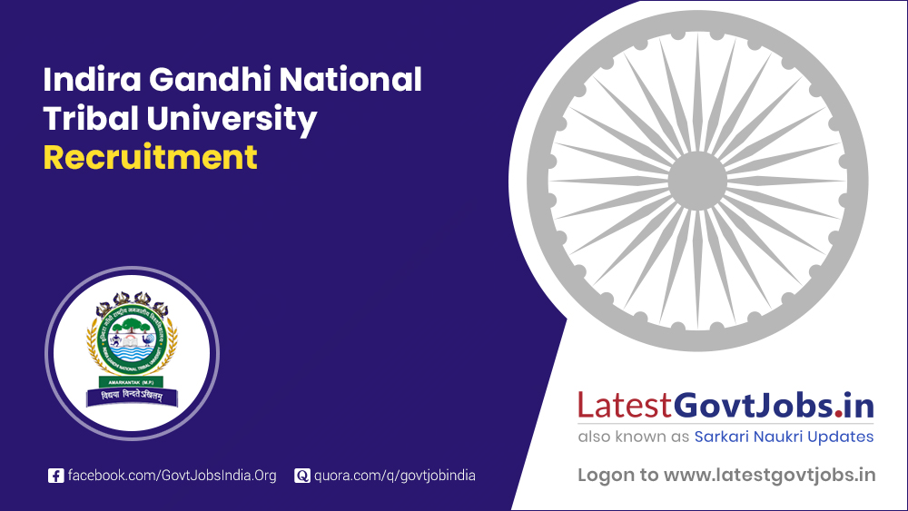 Indira Gandhi National Tribal University Recruitment