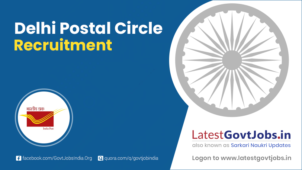 Delhi Postal Circle Recruitment