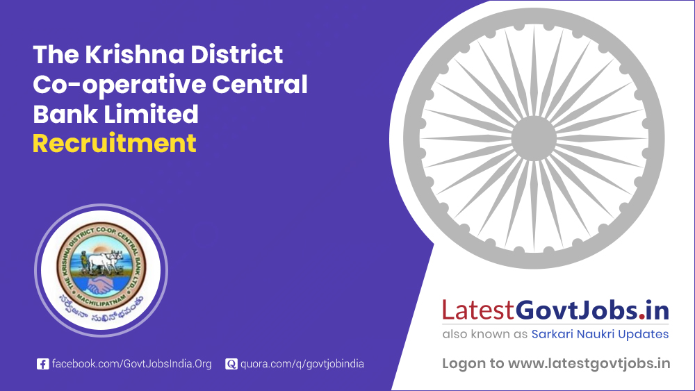 The Krishna District Co-operative Central Bank Limited Recruitment
