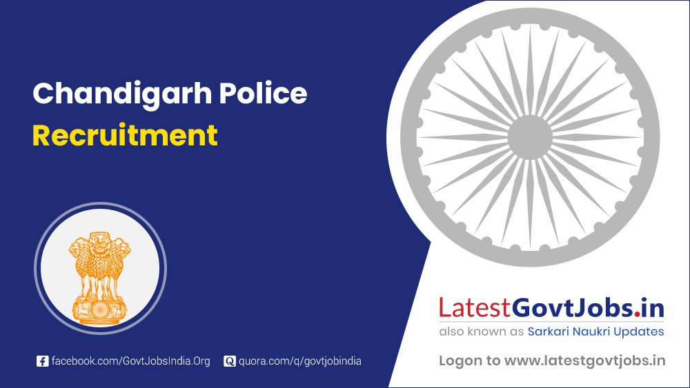 Chandigarh Police Recruitment